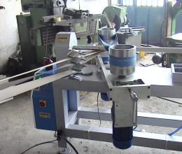 تصنيع آلات
